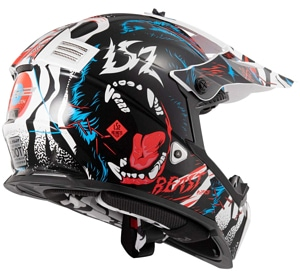 LS2 Helmets Gate Youth Helmet back